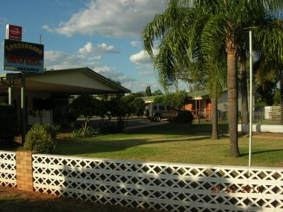 Cross Roads Motel - Surfers Paradise Gold Coast