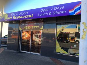 Dhok Koon Thai Restaurant - Surfers Paradise Gold Coast